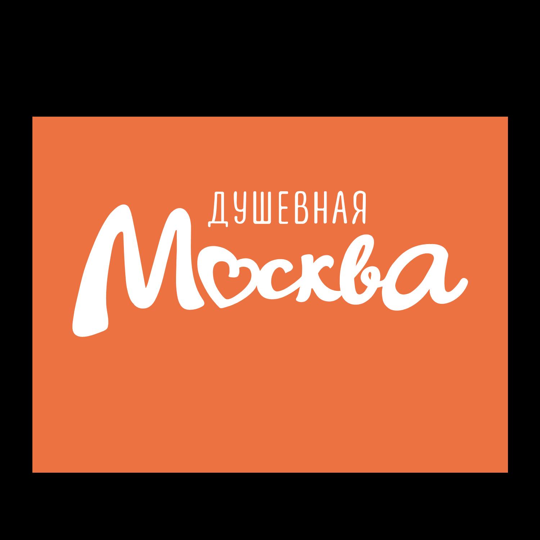 dushevnaya