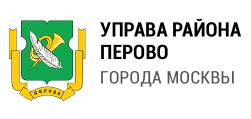 uprava_perovo